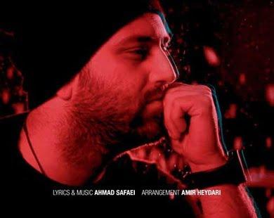 احمد صفایی سرخوش