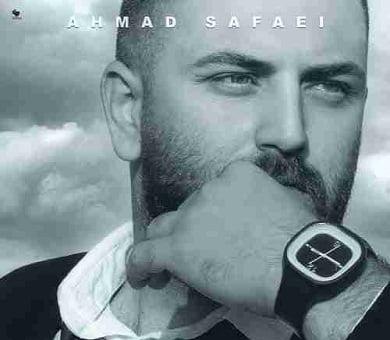 احمد صفایی جای خالی