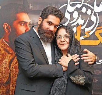 علی زند وکیلی شهزاده ی رویا