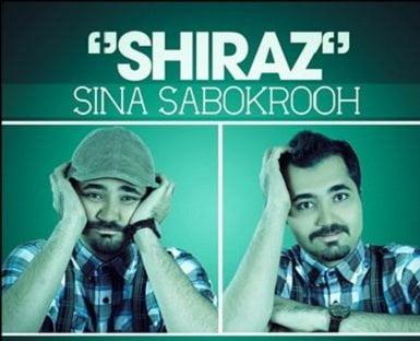 سینا سبک روح شیراز