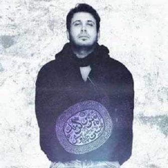 محسن چاوشی جهان فاسد مردم را