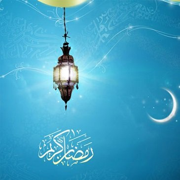 آهنگ ماه رمضان