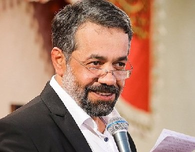 مداحی محمود کریمی سلام من به حسین و به کربلای حسین
