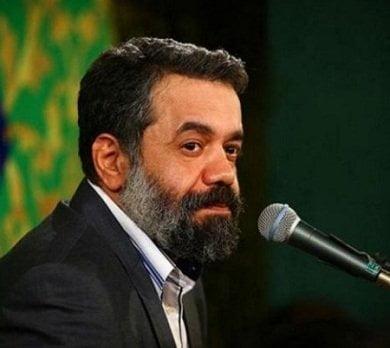 مداحی محمود کریمی کجا داری میری منو نمیبری