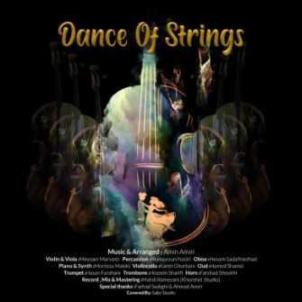 امین امیری Dance of Strings