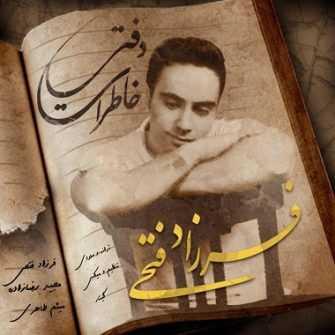 فرزاد فتحی دفتر خاطرات